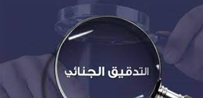 خبير يحذّر اللبنانيين.. ان لم يحصل التحقيق الجنائي لن تستردوا دولارا واحدا من حساباتكم