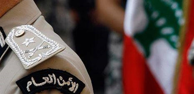 'الأمن العام' يتسلم جثث الشقيقات الـ3.. هذا ما أعلنه
