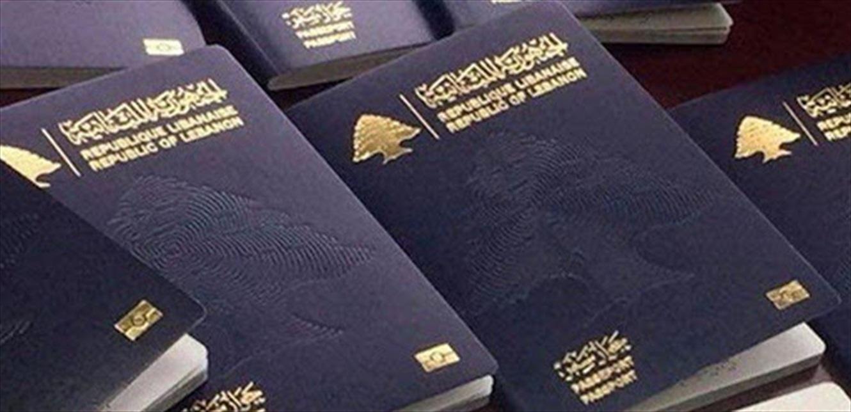 إحذروا.. شبكات تروج للحصول على جواز سفر اجنبي مقابل مبالغ مالية طائلة