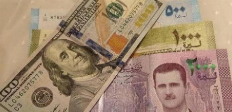 سعر 'رسمي' جديد للدولار في سوريا.. كيف ستتأثر الأسعار؟