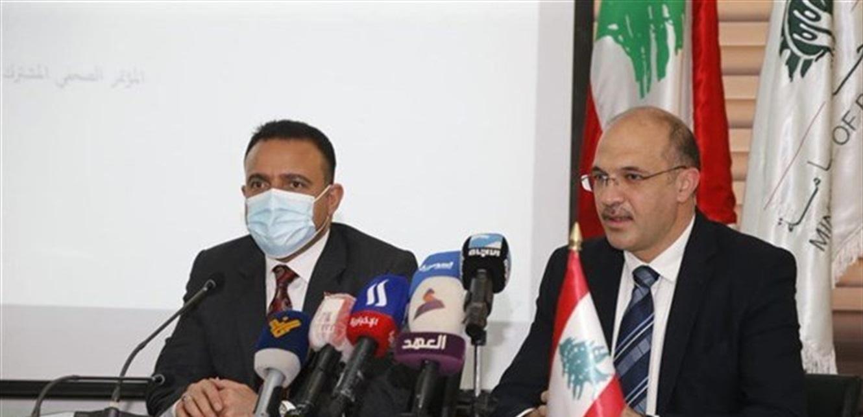 النفط مقابل الخدمات الطبية… هذا ما تم توقيعه بين لبنان والعراق