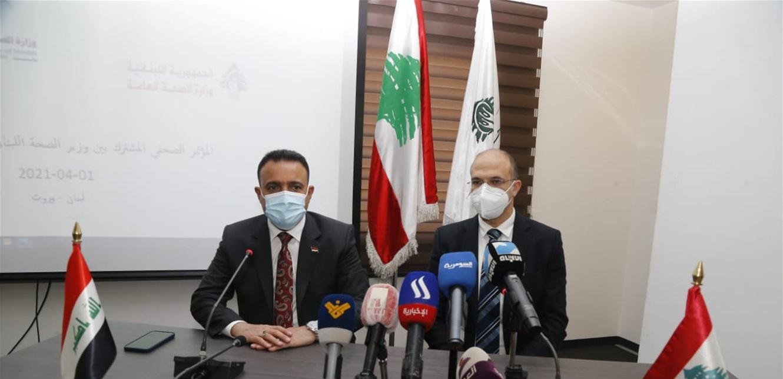 محادثات رسمية لبنانية عراقية في 'الصحة'.. وحسن ينوه بالدعم العراقي
