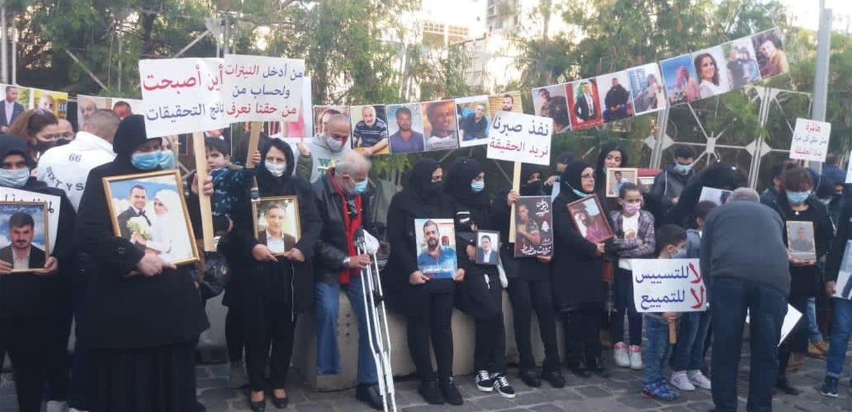 وقفة لعوائل شهداء تفجير مرفأ بيروت: لن نتراجع ولن يثنينا لا ترهيب ولا ترغيب