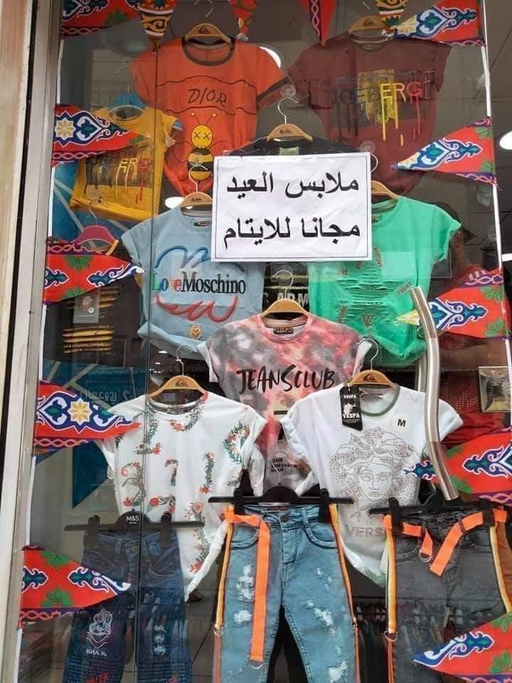 ملابس العيد مجاناً للأيتام في طرابلس! (صورة)
