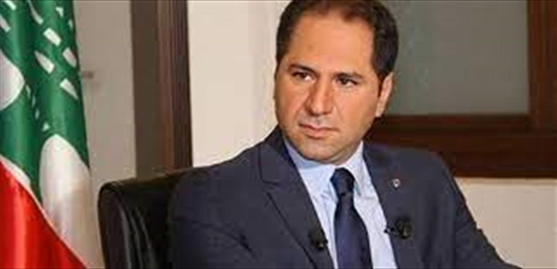 سامي الجميل: نصلي ونناضل لنعيد الأمل بمستقبل مشرق للبنان