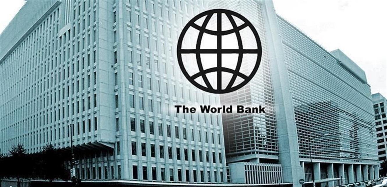 البنك الدول للبنانيين: ساعدوا أنفسكم كي نساعدكم