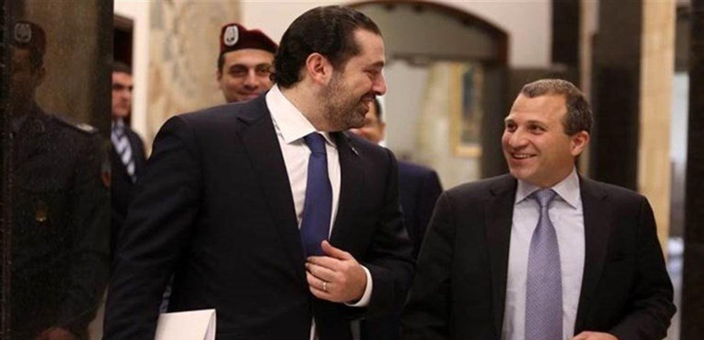 لهذه الأسباب يرفض الحريري التعاون مع باسيل حكومياً