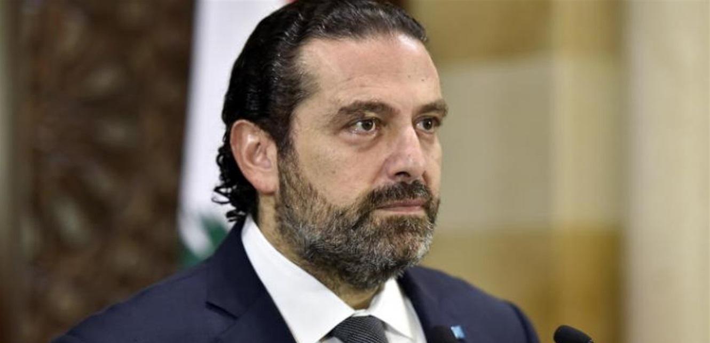 الحريري يربط زيادة عدد الوزراء بتعطيل 'الثلث الضامن'