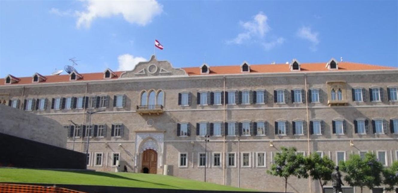 مصر ترغب في تأليف حكومة لبنان سريعاً