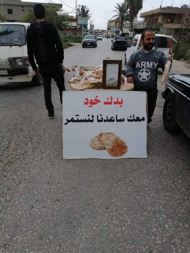 توزيع الخبز مجاناً على المارة في هذه البلدة!