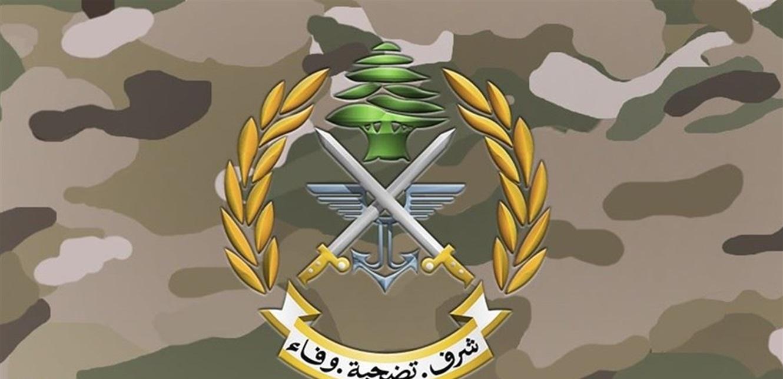 الجيش عن الاجتماع الثلاثي في الناقورة: تأكيد الالتزام بالقرار 1701 وادانة الانتهاكات