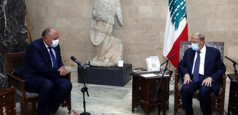 سامح شكري من بعبدا: تحقيق الاستقرار في لبنان مهم للمنطقة