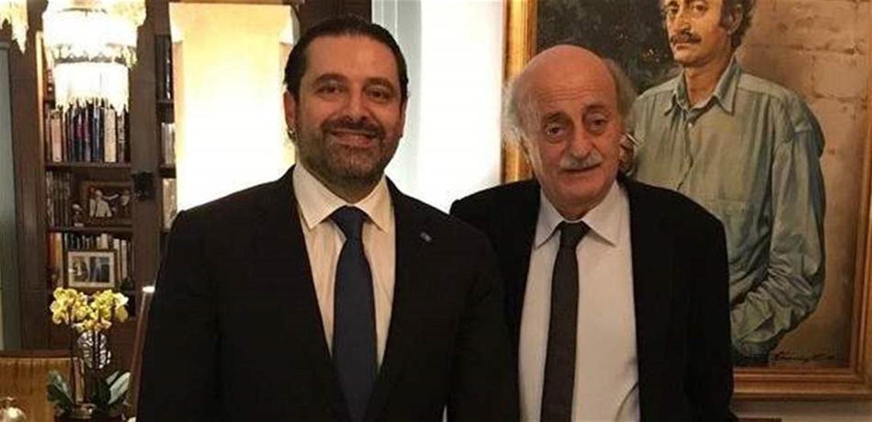 حذر بين الحريري وجنبلاط وتساؤلات حول رفض الاخير استقالة عون