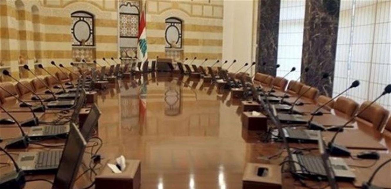 قراءة عونية في حكومة الـ 24 وتوزيعاتها والثلث المعطل
