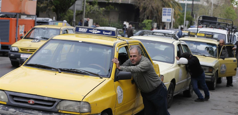 أزمة البنزين تتفاقم في سوريا.. هكذا سيتم توزيع الوقود