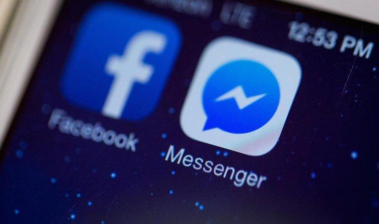 """""""فيسبوك"""" يحذف حسابات مزيفة مرتبطة بجماعة إيرانية"""