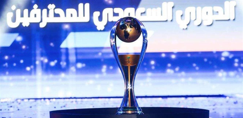 هذا هو موعد انطلاق الموسم الكروي السعودي الجديد