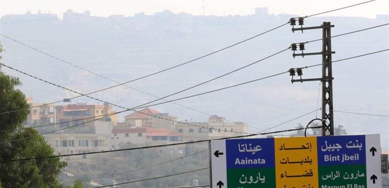 الجيش يطلق النار على 4 سوريين