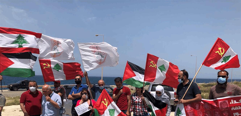 اعتصام للشيوعي في الناقورة احتجاجا على مفاوضات الترسيم