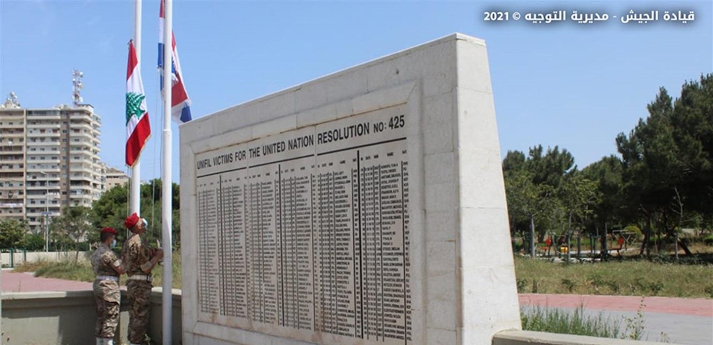 الجيش أقام حفل تكريم الشهداء الهولنديين في لبنان