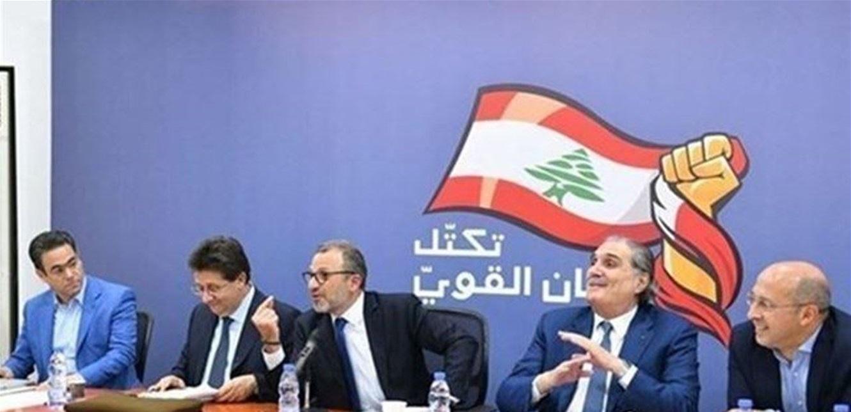 """كيف علق """"لبنان القوي"""" على قرار المجلس الدستوري بوقف العمل بقانون سلفة الكهرباء؟"""