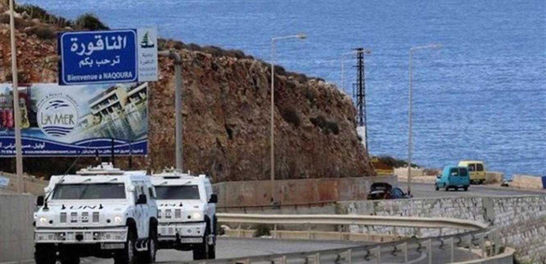 انتهاء الجولة الخامسة من مفاوضات ترسيم الحدود.. وهذا ما أصر عليه الجانب اللبناني