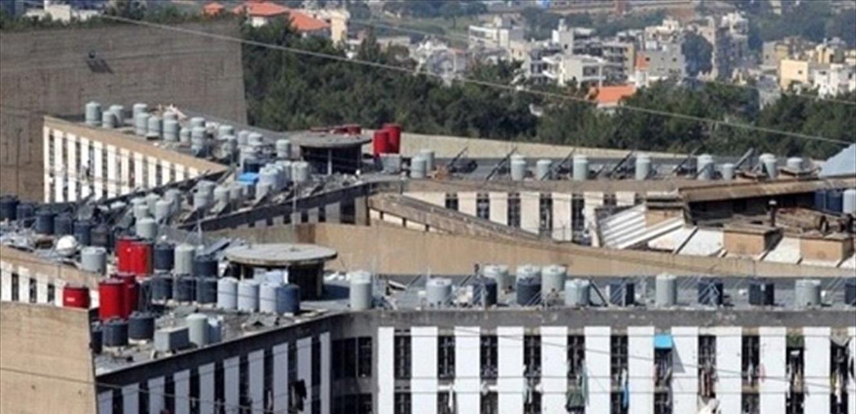 ما جديد حالات كورونا في السجون اللبنانية؟