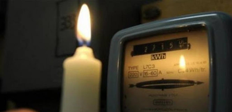 إلى اللبنانيين.. حالة واحدة ستؤدي إلى انقطاع الكهرباء بالكامل